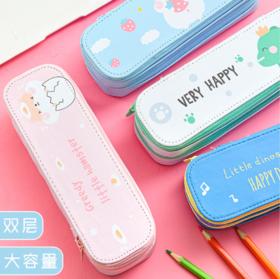 【文具】*创意韩版笔盒简约ins双层大容量帆布笔袋男女学生文具盒