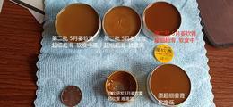 超细腻柔滑姜软膏 姜霜膏30克 首测特惠
