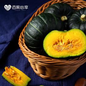 【武汉仓内部福利】绿宝石贝贝南瓜500g