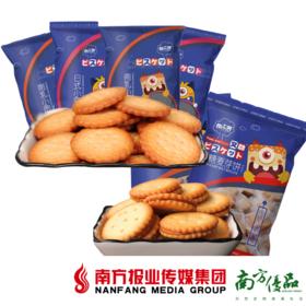 【珠三角包邮】树上客饼干 100g/包(次日到货)