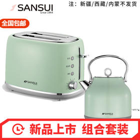 山水多士炉/山水电热水壶