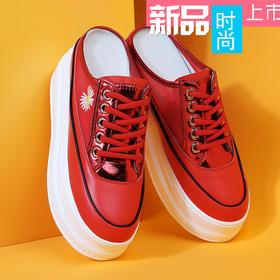 MLKL9651新款潮流时尚厚底懒人松糕鞋TZF