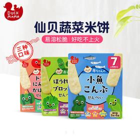 日本进口DUCK MAMA仙贝蔬菜米饼 3盒