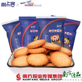 【珠三角包邮】树上客饼干 100g/包  南乳味8包(次日到货)