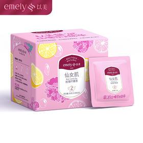 以美玫瑰花茶组合 养生茶包干玫瑰小包装柠檬片 仙女肌玫瑰柠檬茶