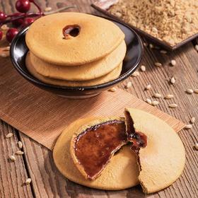 潮汕特产  红糖肚脐饼  办公室必备零食 酥脆  怀旧食品 红薯酥皮 香甜浓郁