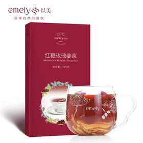 以美 红糖玫瑰姜茶 红糖玫瑰花茶组合 养生茶颜小袋装 180g/盒