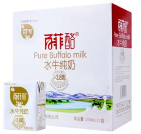 百菲诺水牛纯奶(200ML*12盒)