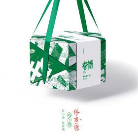 俗画说 2020端阳大吉端午节礼盒 粽子鸭蛋礼品 支持企业定制