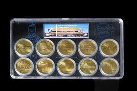 金总评级MS68级世界文化遗产纪念币大全套