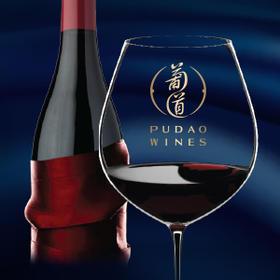 【5.13入场券Ticket】星期三盲品挑战赛 Blind Wine Wednesdays | 基础商品