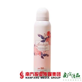 【全国包邮】泰国Ambuja身体防晒喷雾 SPF50(72小时内发货)