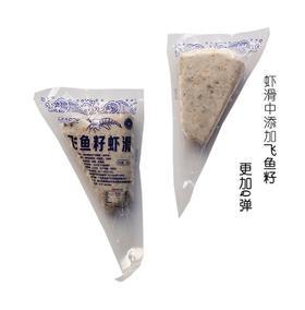 飞鱼籽虾滑 150g/袋 | 基础商品