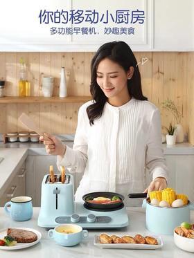 东菱早餐机多功能小型四合一体三明治机家用烤面包机全自动多士炉