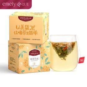 以美 桂花乌龙袋泡茶 冬季花茶组合养生茶玫瑰花茶 30g/盒