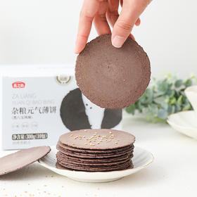 买3送1纤巧薄脆饼干【燕之坊】杂粮元气薄饼300g 黑八宝风味脆饼 好原料 无蔗糖 轻食纤巧小零食