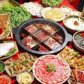 超划算火锅食材套餐