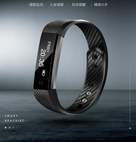 智能手环运动闹钟防水蓝牙闹钟心率手表