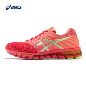 【特价】Asics亚瑟士GEL-Quantum180 2 女款缓震跑鞋