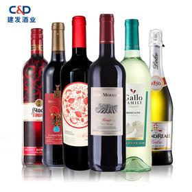 精选舌尖上的环球之旅,建发酒业六国葡萄酒品鉴套装 750ml*6