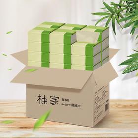 【老罗推荐】柚家24包本色抽纸巾批发整箱家庭装卫生纸家用餐巾纸