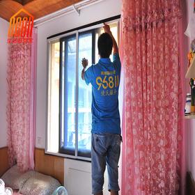 【纱窗,防护栏,自动晾衣架,铝合金门窗,封包阳台】定制 一元预定 价格面议 详情拨打96811咨询
