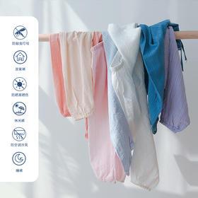 【团】fx-yy-咕噜日记人气爆款素色清凉纯棉冰丝棉防蚊裤XZK901