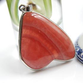 【2折】清库*【爱神之石】天然精品红纹石挂件—镶银