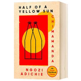 半轮黄日 英文原版文学小说 Half of a Yellow Sun 火材盒系列