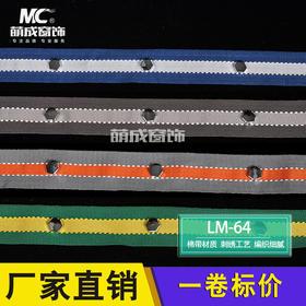 花边/绣花边/LM-64