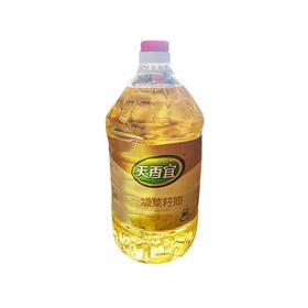 【半岛商城】贵州特产一级大豆油&菜籽油 5L/桶 全国包邮