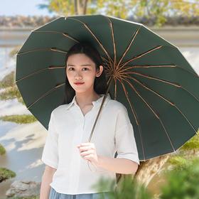 赏物·竹柄钛银晴雨伞