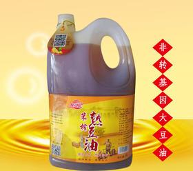 华舰牌熟笨榨大豆油5L/桶 同城配送68元