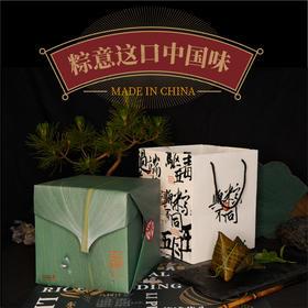 熟道-端午大方乌米粽礼盒