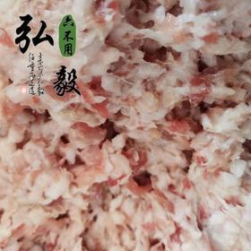 【弘毅六不用生态农场】野生散养 黑山猪 山猪肉馅 无抗生素 3斤/份