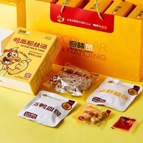 【半岛商城】回味赞鸭血粉丝6盒正式装/2盒试吃装/3盒普通装-正宗南京回味 酸麻辣粉 方便速食