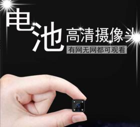 迷你无线电池摄像头小型无线摄像头家用WiFi