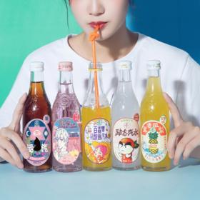 [汉口二厂汽水]荔枝+凤梨+酸梅+百香果+樱花水蜜桃 五种人气口味组合装 共5瓶(275ml/瓶)