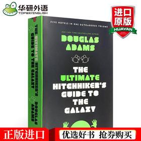 银河系搭车客指南漫游五部曲 英文原版科幻小说 The Ultimate Hitchhiker's Guide to the Galaxy