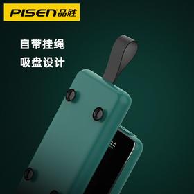 PD挂绳镜面10000毫安移动电源  PD18W快充 支持10W无线充电 苹果手机闪充充电宝