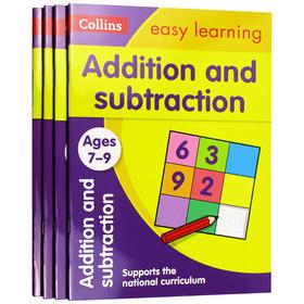 柯林斯易学儿童系列数学练习册4册 7-9岁 英文原版 Collins Easy Learning KS2