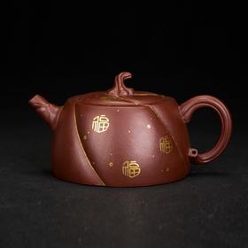 纳福金瓜紫砂壶