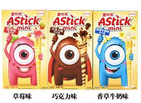 ♡Astick爱时乐威化卷3*50(巧克力+香草+草莓)