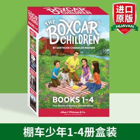 棚车少年英文原版章节桥梁书1-4册盒装The Boxcar Children Books