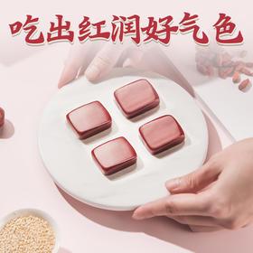 【六红交融,七宝一体】谷生园控谷红糕,吃出花容,素食无添加营养代 餐零食,1袋大红糕