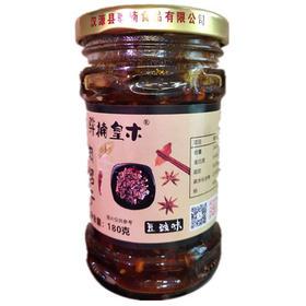 雅安特产汉源猪肉臊子肉绍子麻辣酱拌饭酱180g*4