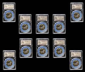 中金国衡封装2015年流通纪念币(二羊币)