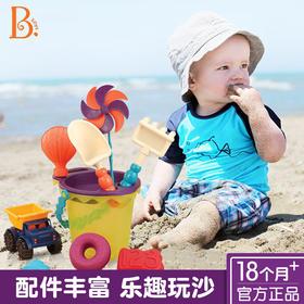 比乐B.Toys儿童沙滩玩具套装