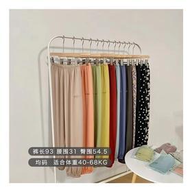 Dstudio仙女凉凉裤3.0 均码冰感海岛丝海岛麻 超柔软细腻