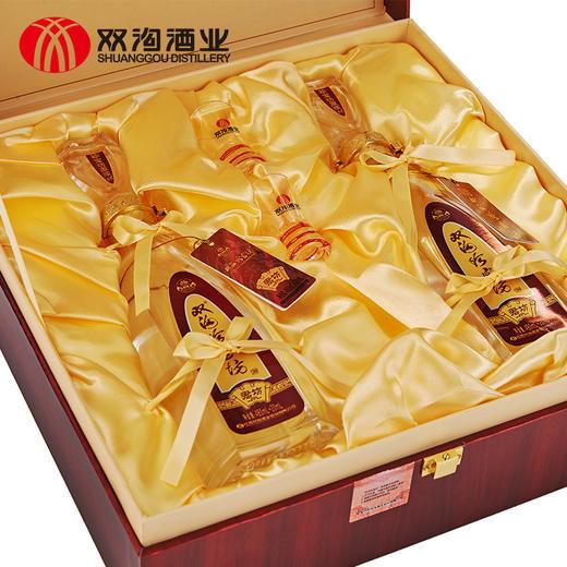 双沟珍宝坊君坊礼盒52度480ml+20ml 2瓶 商品图2